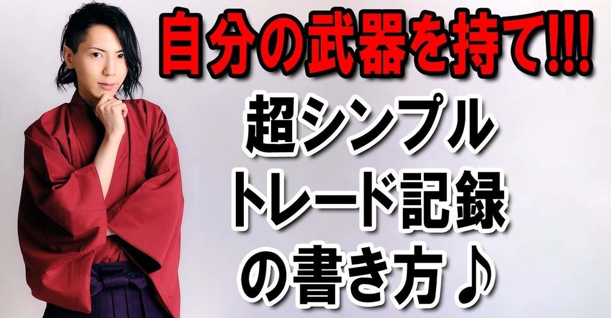 f:id:kuramotochimei:20200323041008j:plain