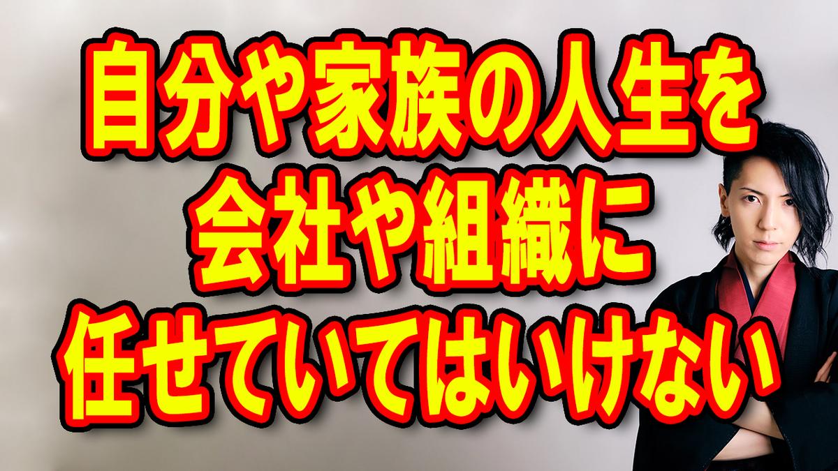 f:id:kuramotochimei:20200331001951j:plain