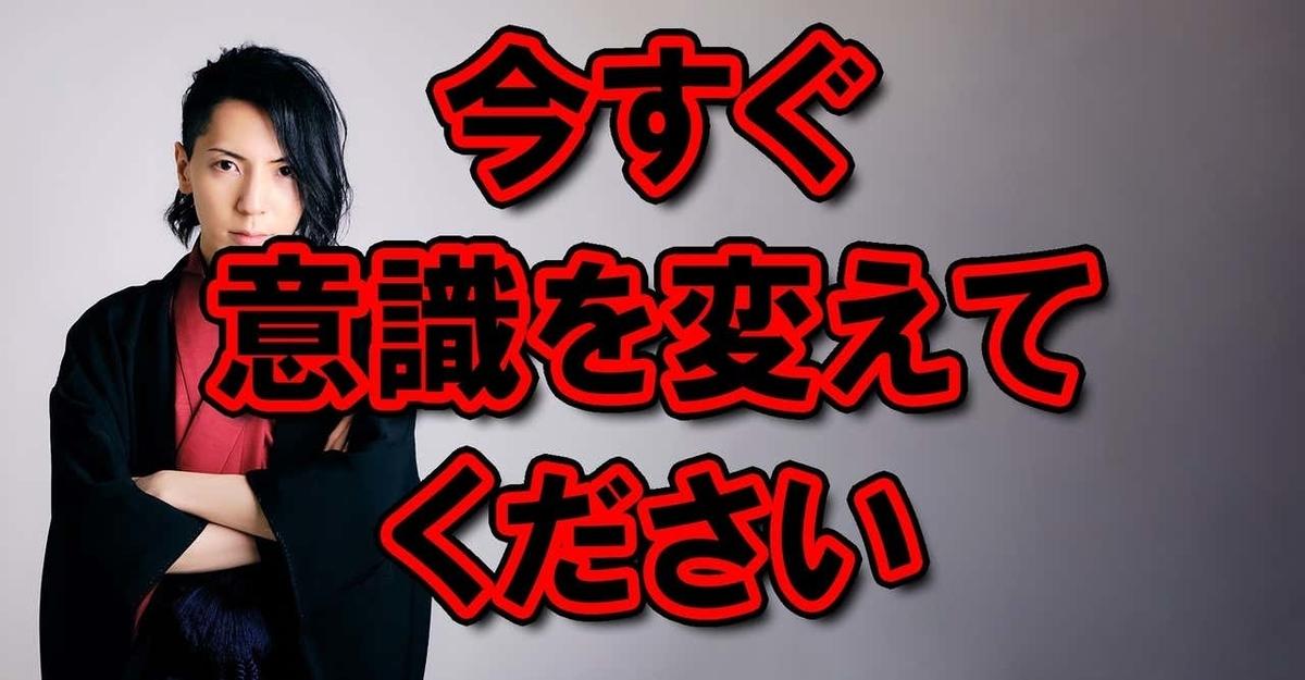 f:id:kuramotochimei:20200408022408j:plain