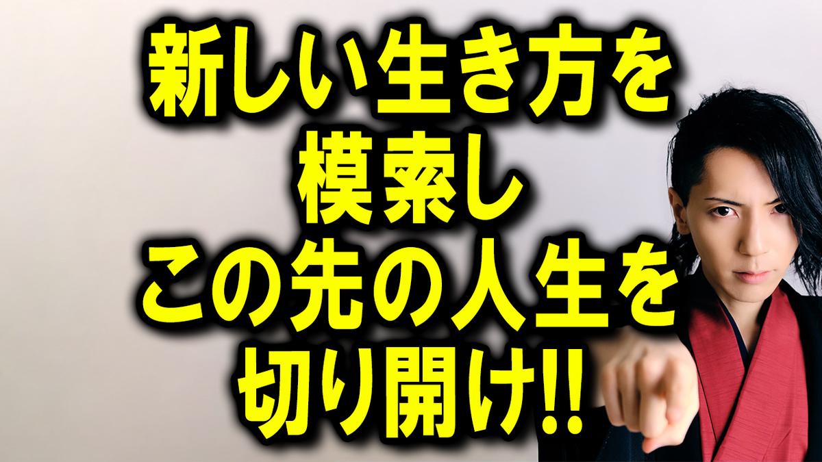 f:id:kuramotochimei:20200427210033j:plain