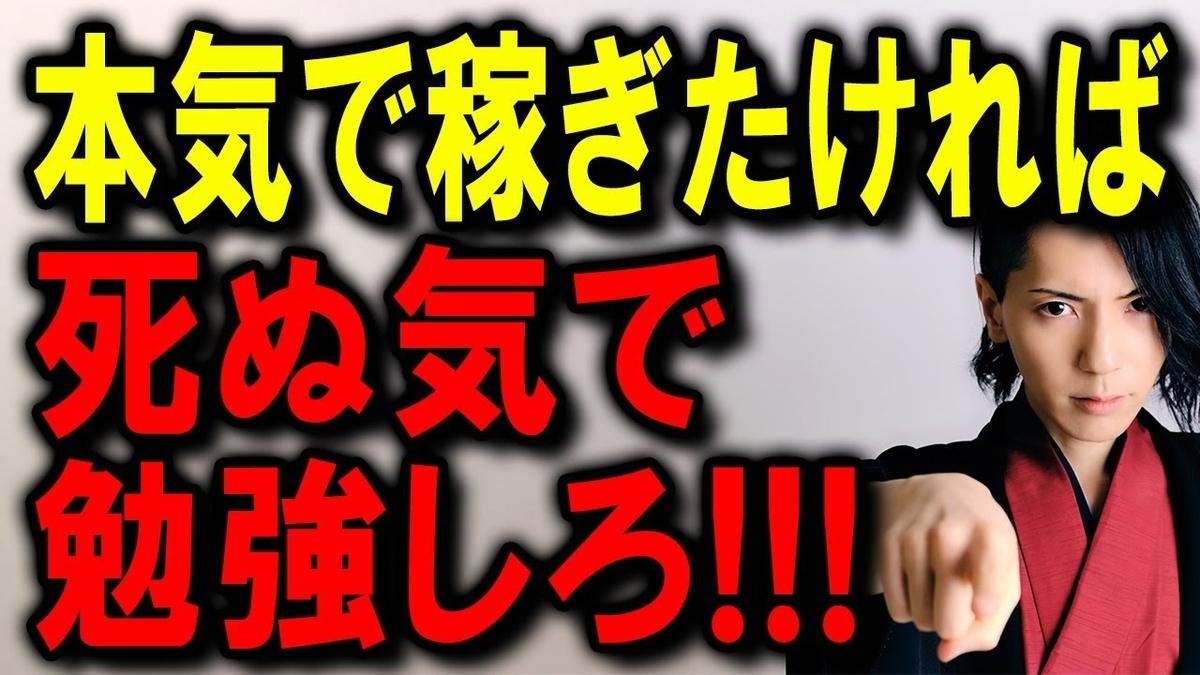 f:id:kuramotochimei:20200507222643j:plain