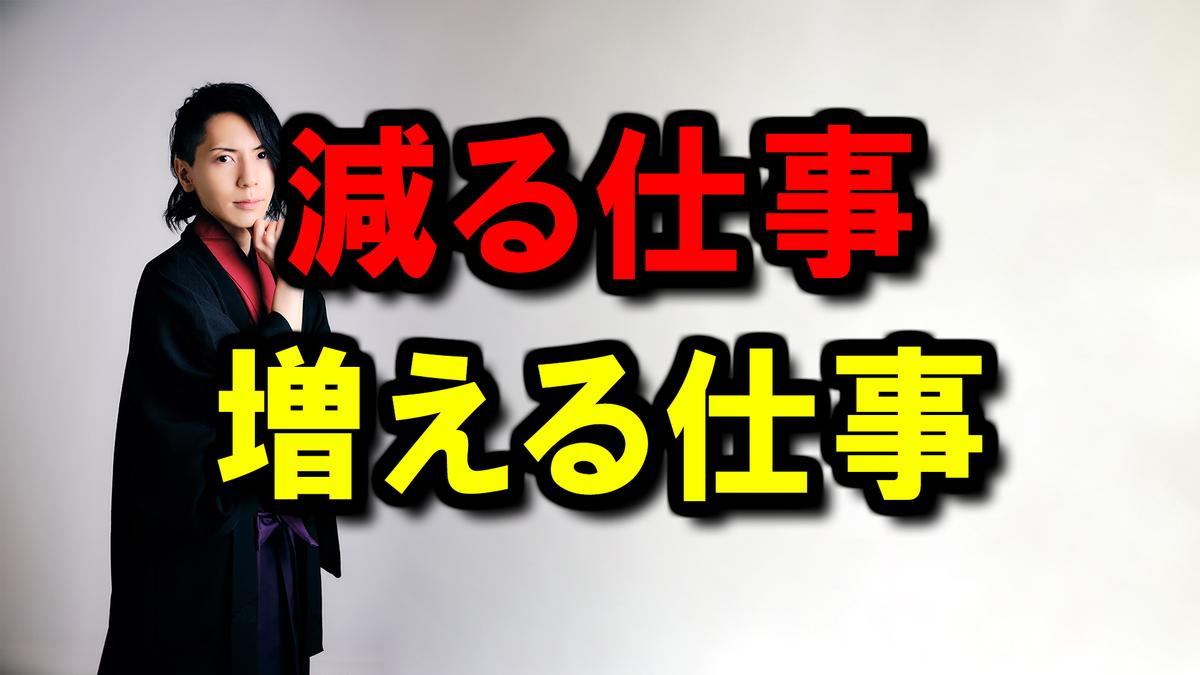 f:id:kuramotochimei:20200513151611j:plain