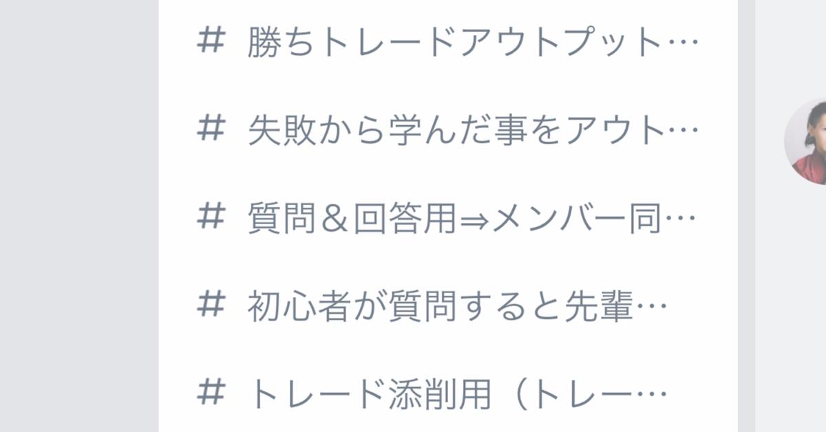 f:id:kuramotochimei:20200605204406p:plain