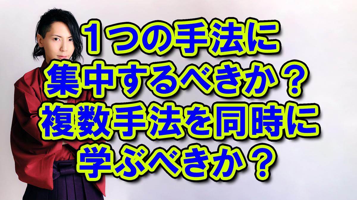 f:id:kuramotochimei:20200605205451j:plain
