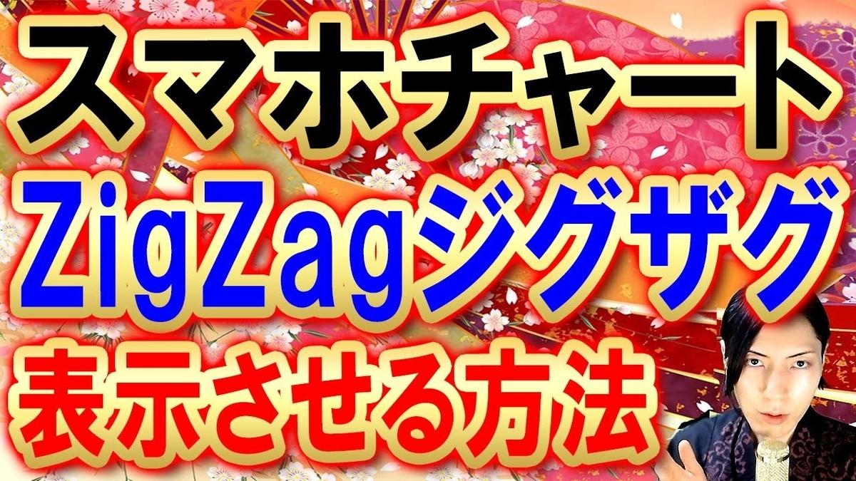 f:id:kuramotochimei:20200605212521j:plain