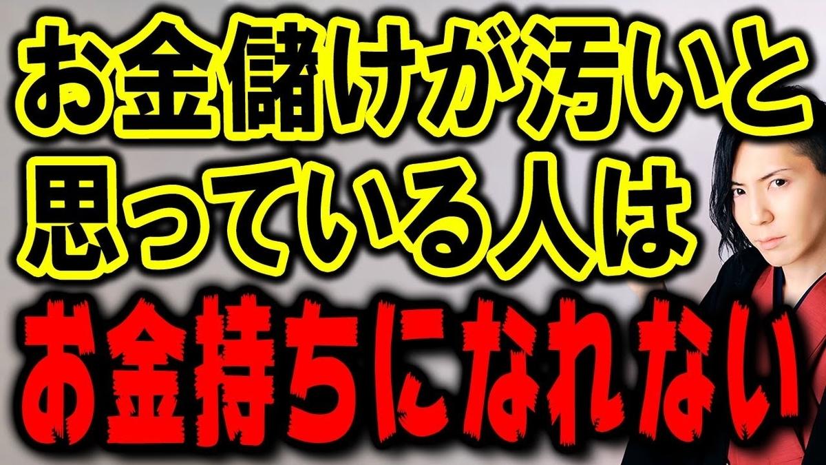 f:id:kuramotochimei:20200606232624j:plain