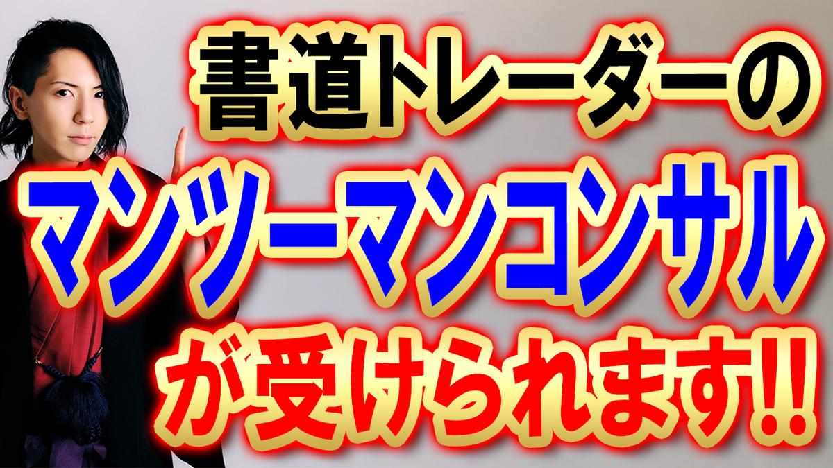 f:id:kuramotochimei:20200607221126j:plain