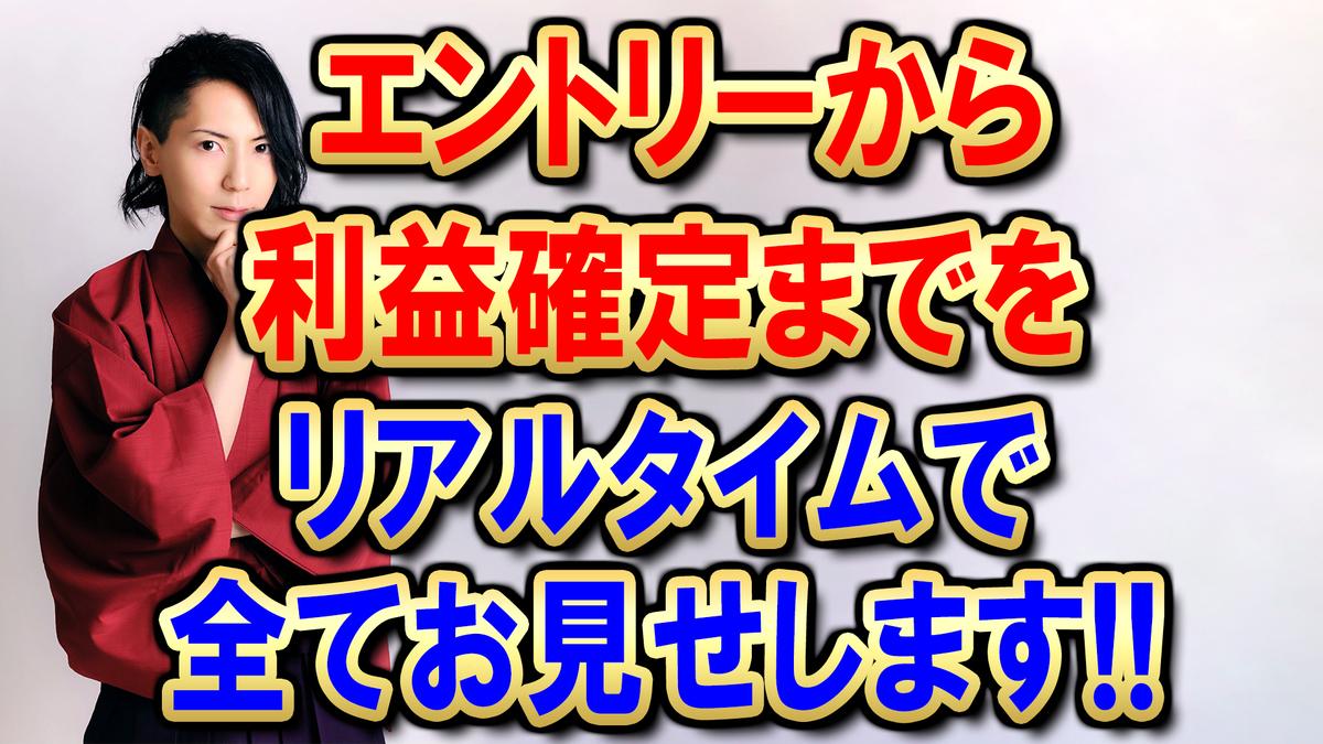 f:id:kuramotochimei:20200704203153j:plain