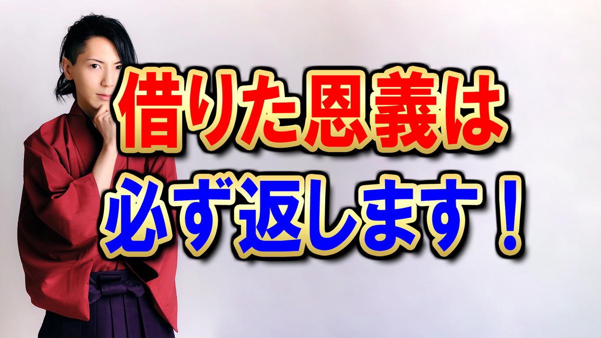 f:id:kuramotochimei:20200709230140j:plain