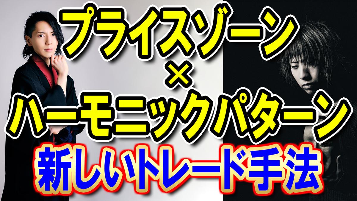 f:id:kuramotochimei:20200715113106j:plain