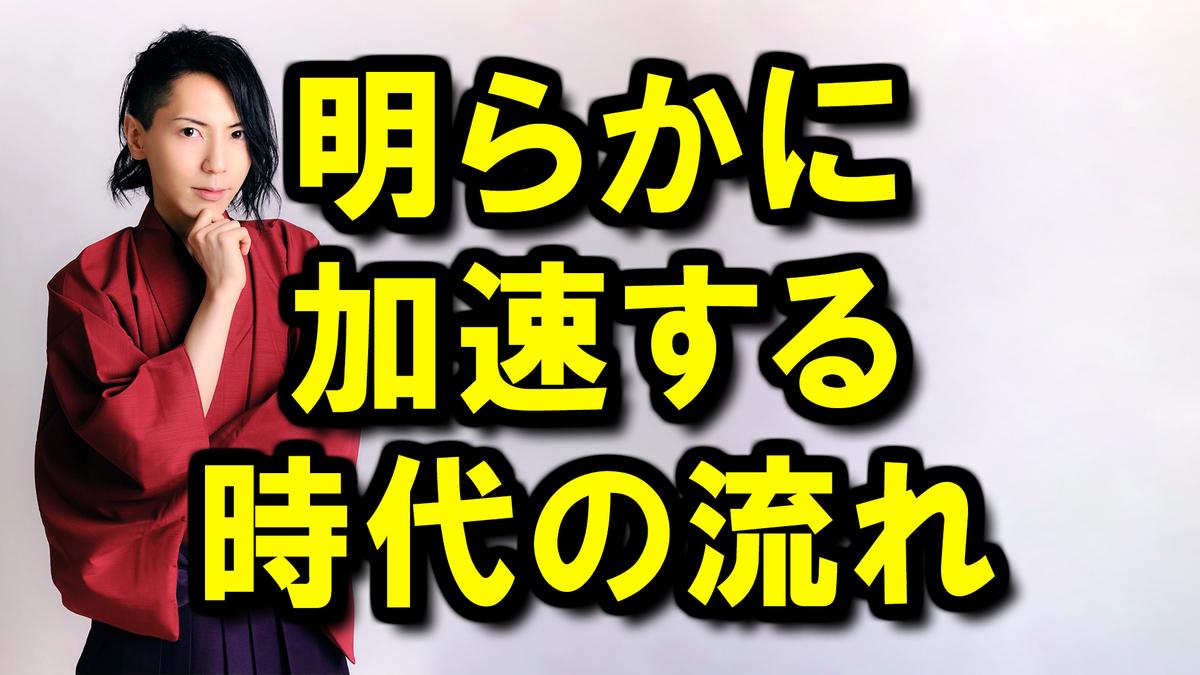 f:id:kuramotochimei:20200720151830j:plain