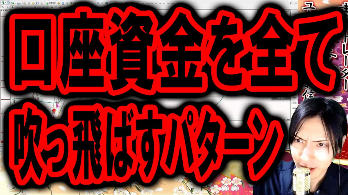 f:id:kuramotochimei:20200906224046j:plain