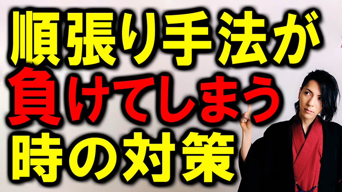 f:id:kuramotochimei:20201005003520j:plain
