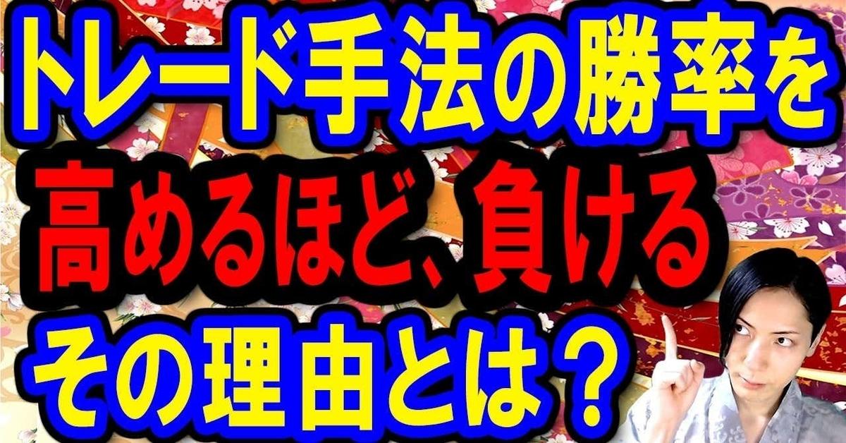 f:id:kuramotochimei:20201013135618j:plain