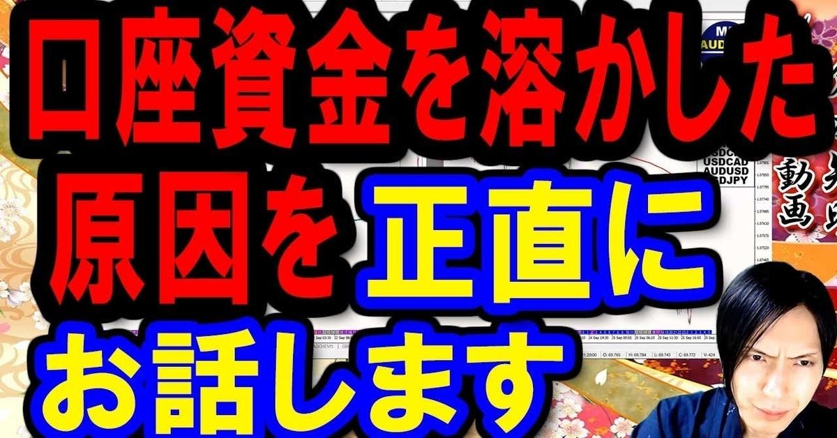 f:id:kuramotochimei:20201016233224j:plain