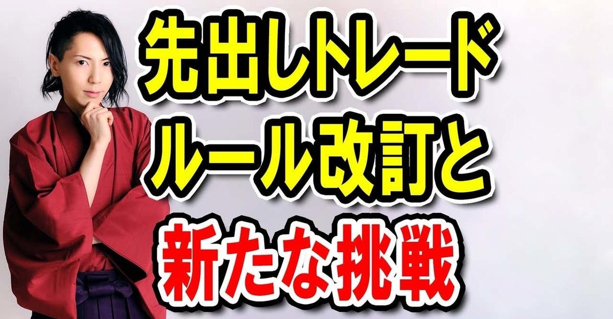 f:id:kuramotochimei:20201016234731j:plain