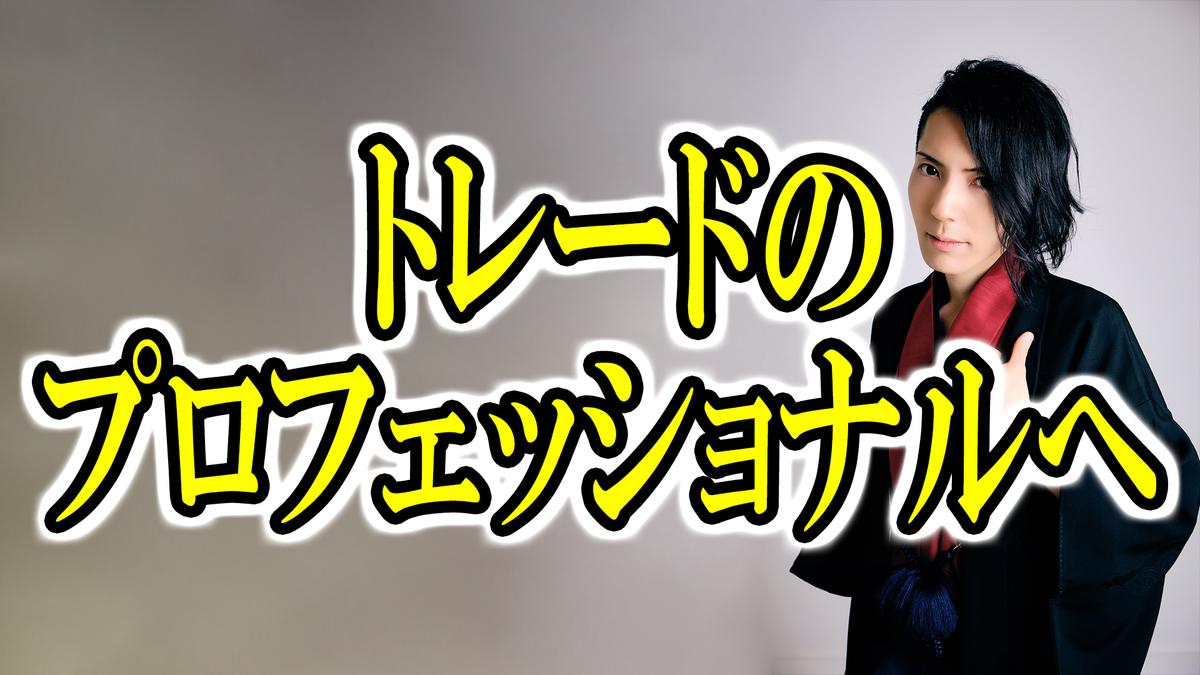f:id:kuramotochimei:20201222220508j:plain