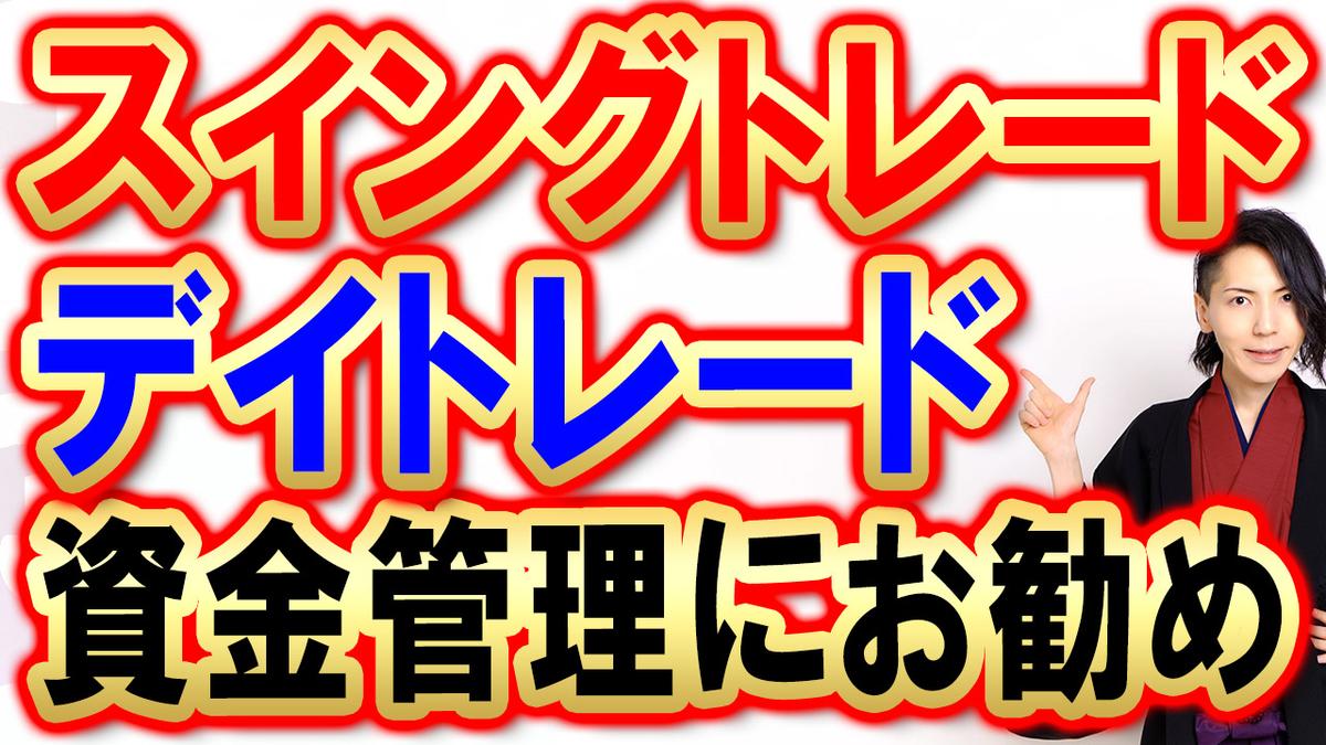 f:id:kuramotochimei:20201227230146j:plain