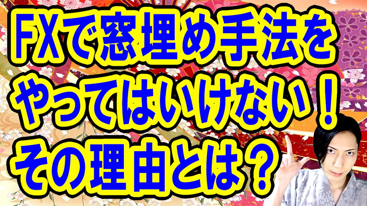 f:id:kuramotochimei:20201230213705j:plain