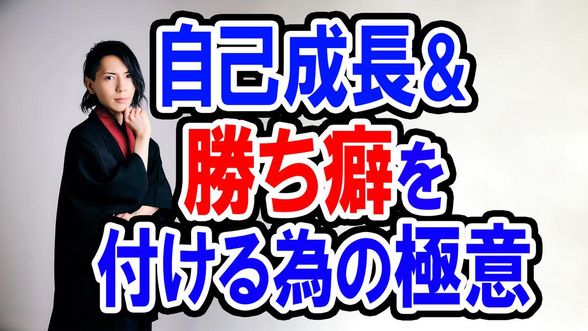 f:id:kuramotochimei:20210213213230j:plain
