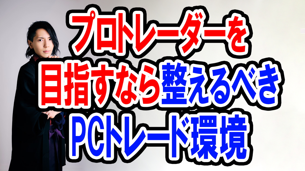 f:id:kuramotochimei:20210219221415j:plain