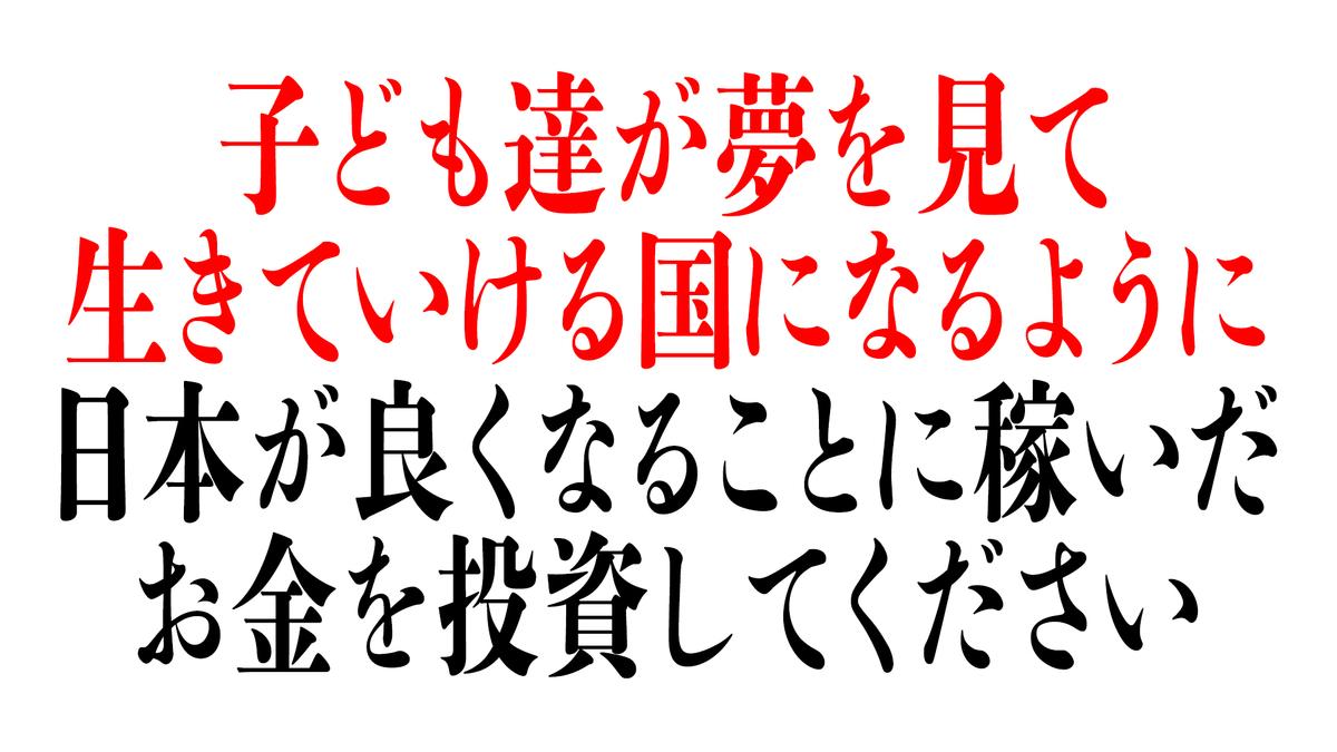 f:id:kuramotochimei:20210418002417j:plain