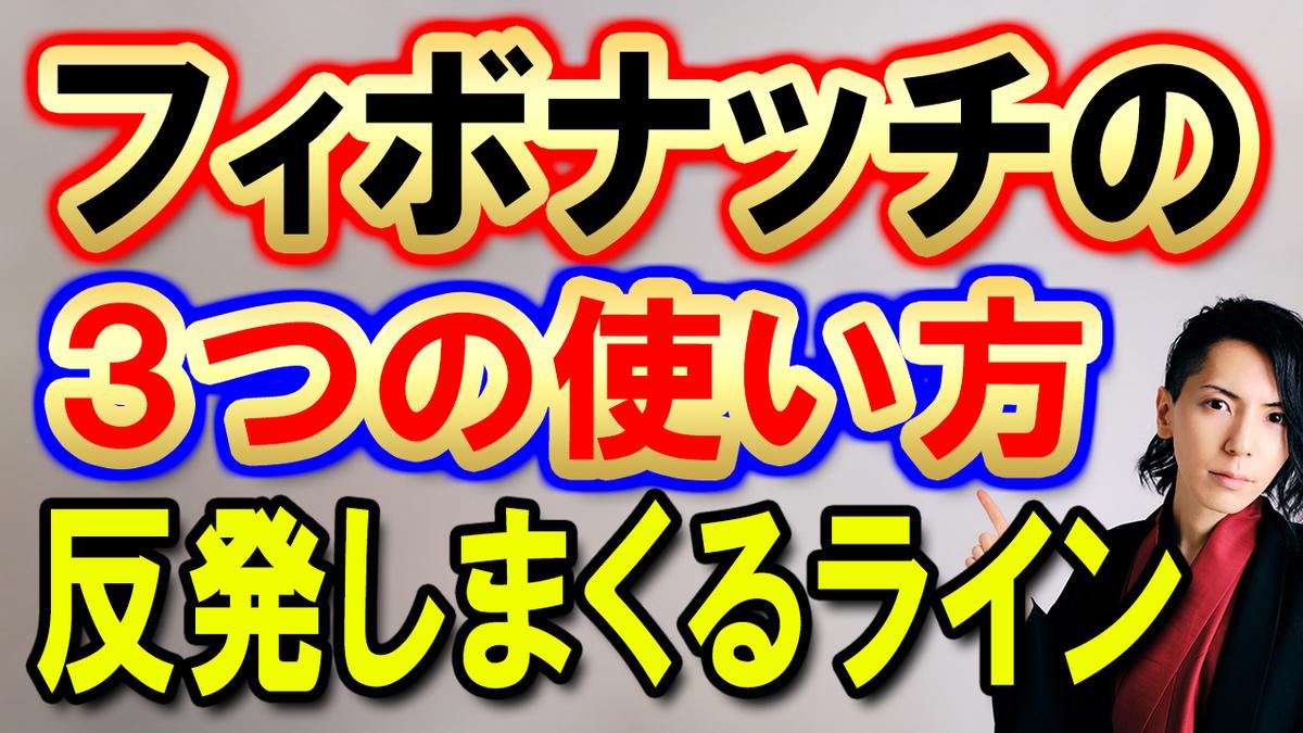 f:id:kuramotochimei:20210419225020j:plain