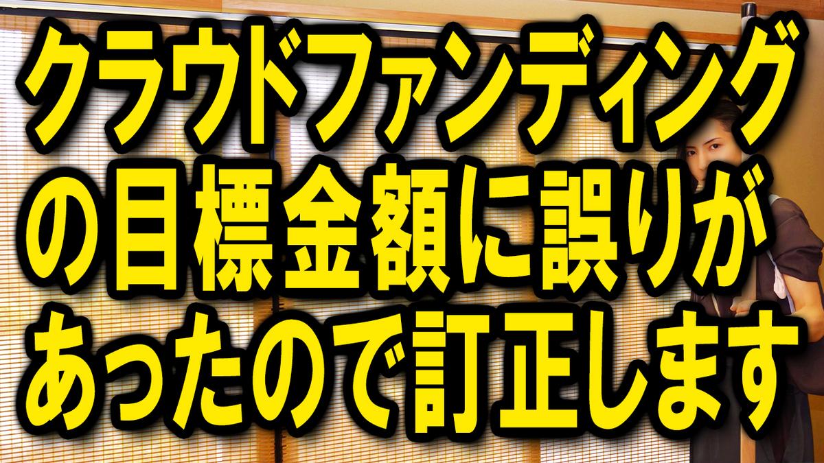 f:id:kuramotochimei:20210422020023j:plain