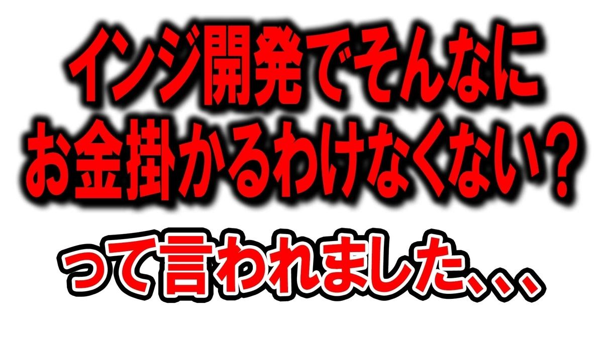 f:id:kuramotochimei:20210424234659j:plain