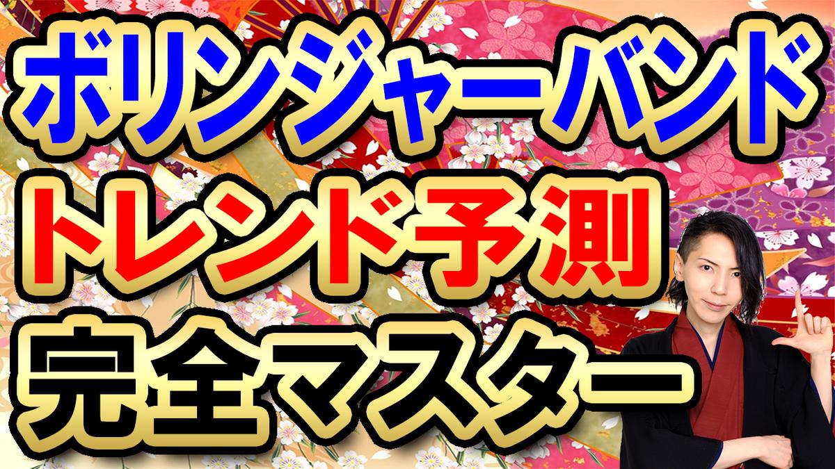f:id:kuramotochimei:20210503191533j:plain