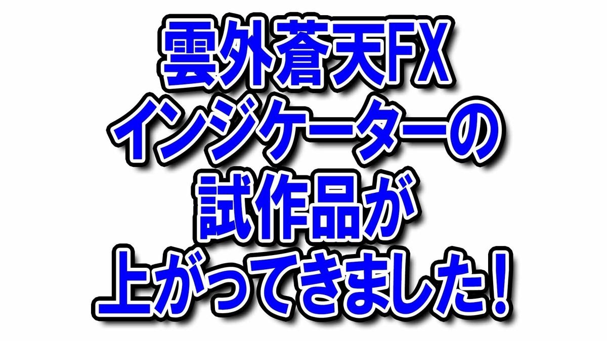 f:id:kuramotochimei:20210507194112j:plain