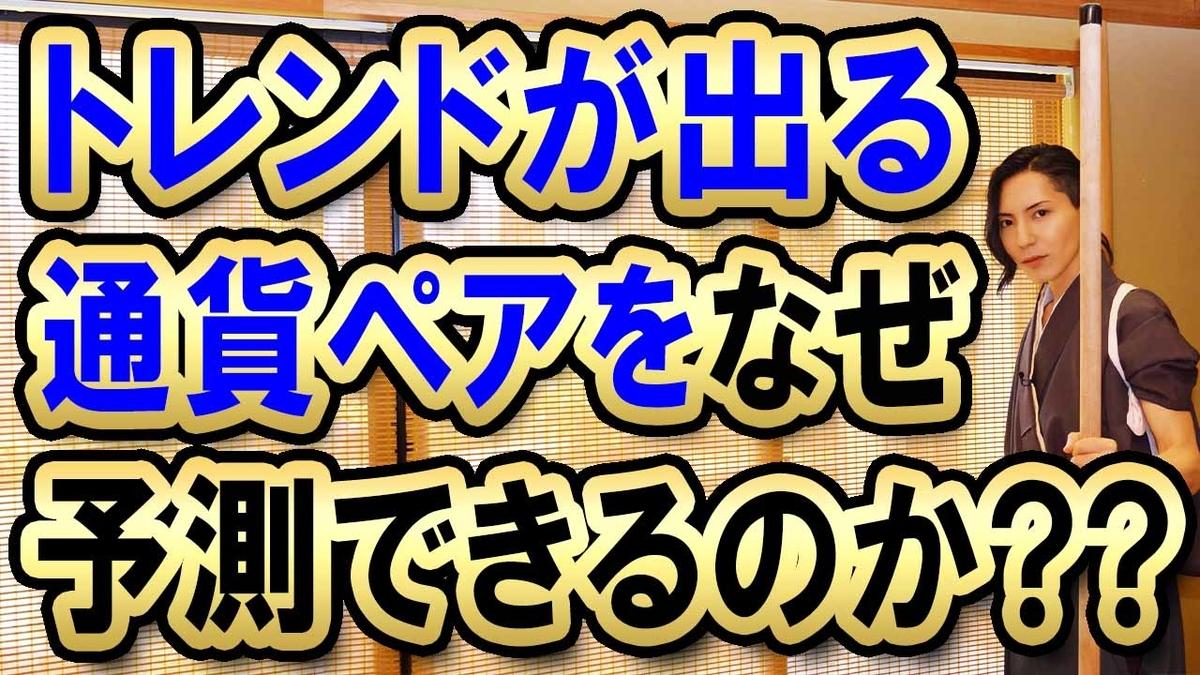 f:id:kuramotochimei:20210508215742j:plain