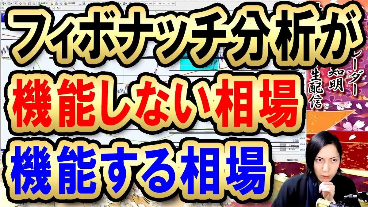 f:id:kuramotochimei:20210513212429j:plain