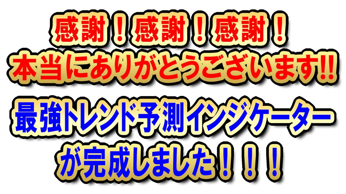f:id:kuramotochimei:20210606212217p:plain