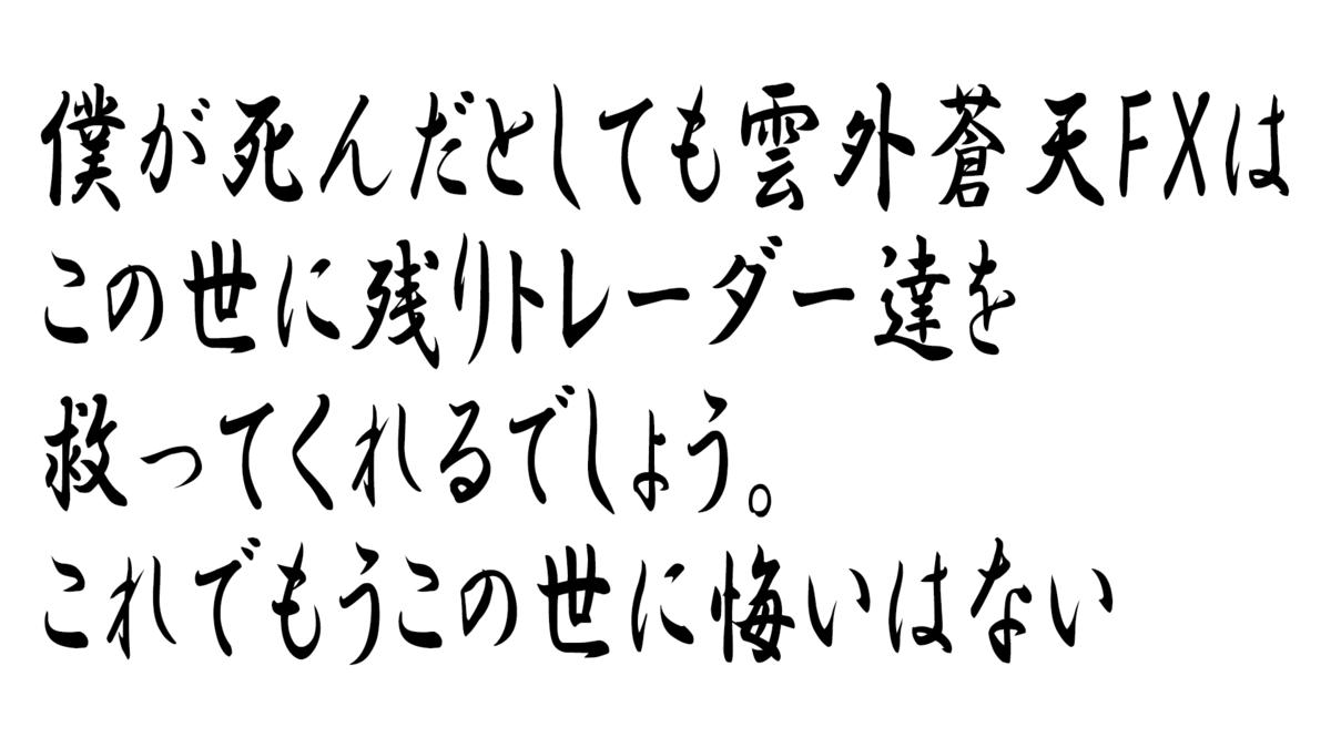 f:id:kuramotochimei:20210607112043p:plain