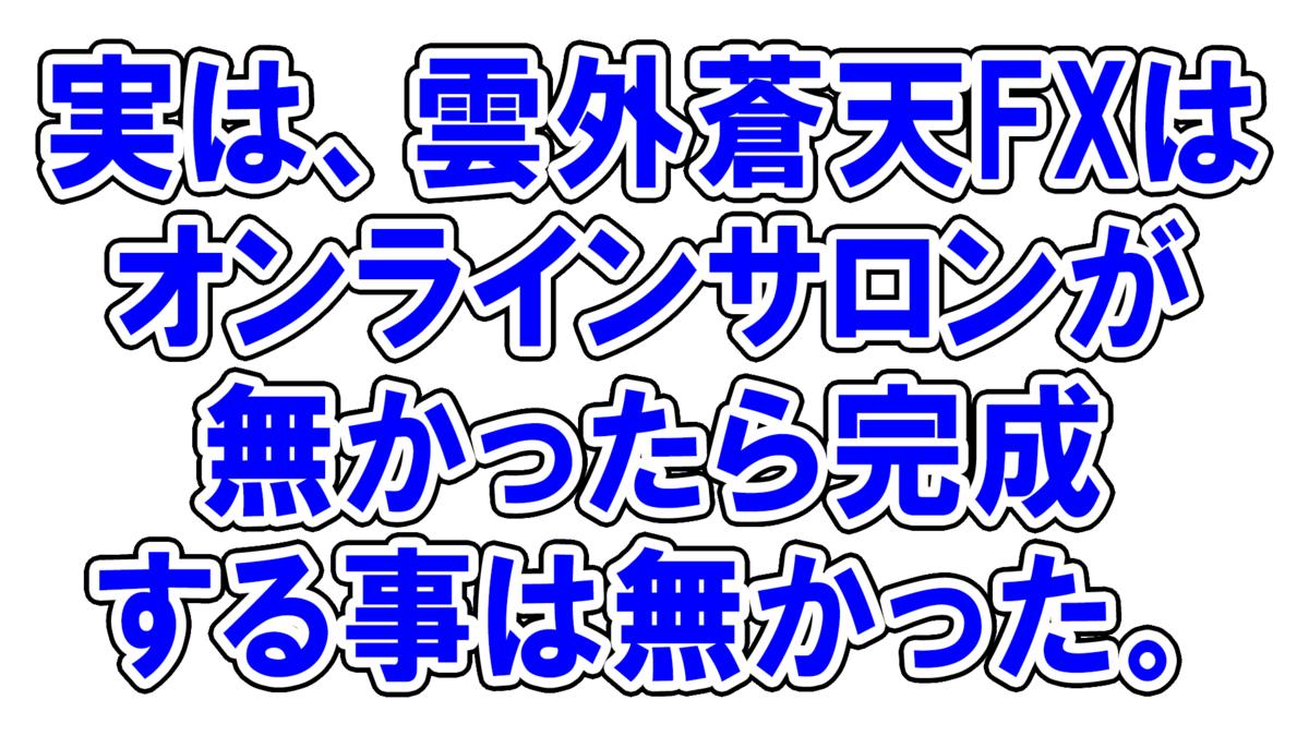 f:id:kuramotochimei:20210620215754p:plain