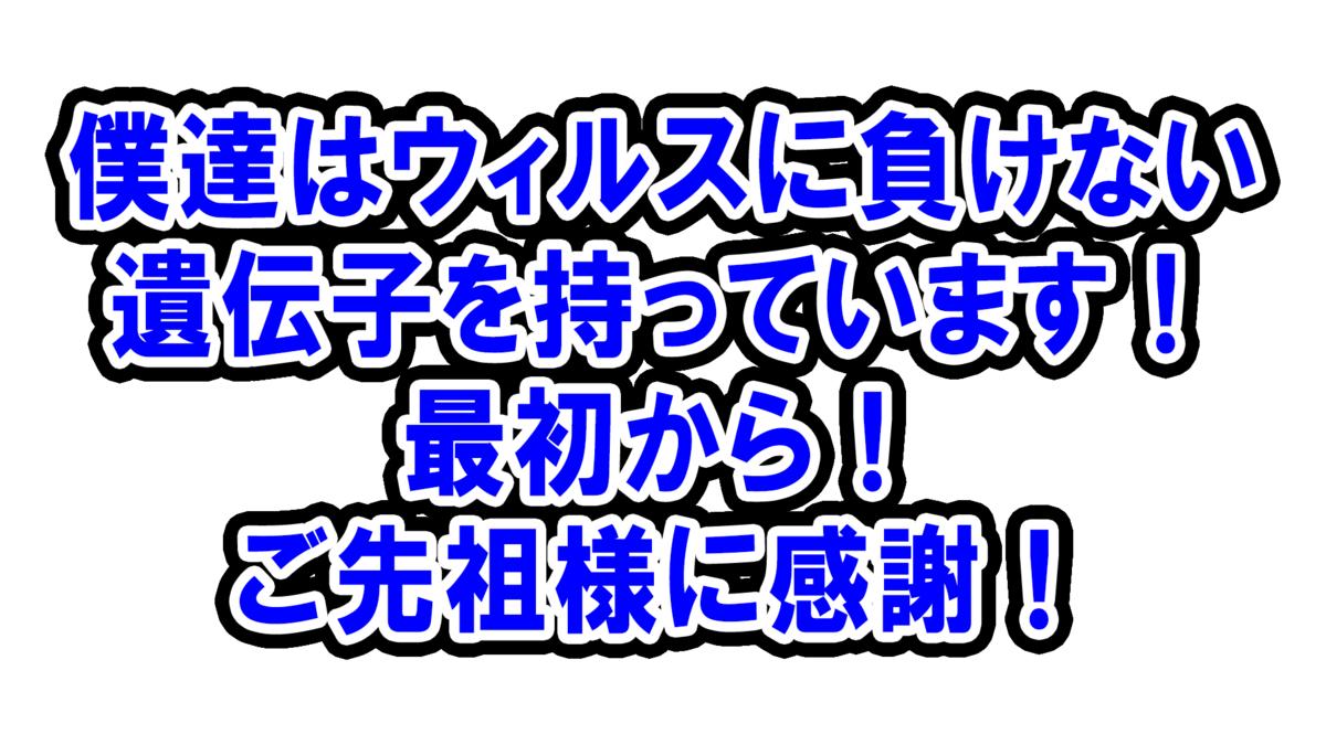 f:id:kuramotochimei:20210628135139p:plain
