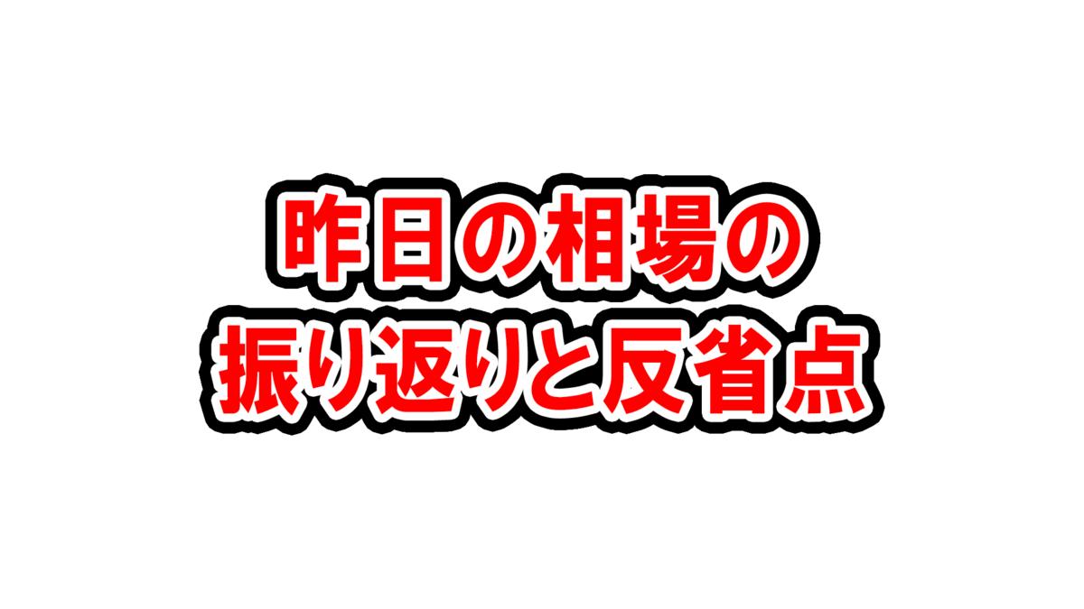 f:id:kuramotochimei:20210701202216p:plain