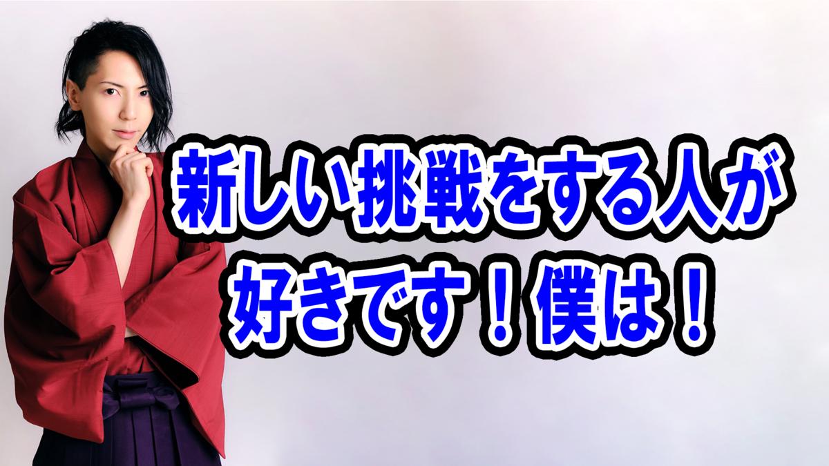 f:id:kuramotochimei:20210803210905p:plain