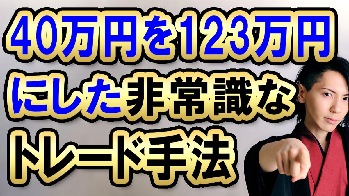 f:id:kuramotochimei:20210822160233p:plain