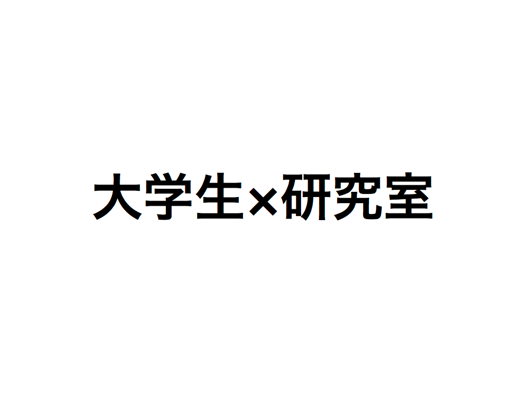 f:id:kuranan8:20180201095440p:plain