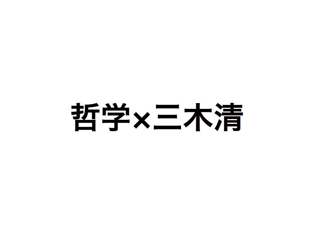 f:id:kuranan8:20180201095535p:plain
