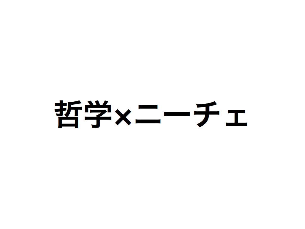 f:id:kuranan8:20180201095826p:plain