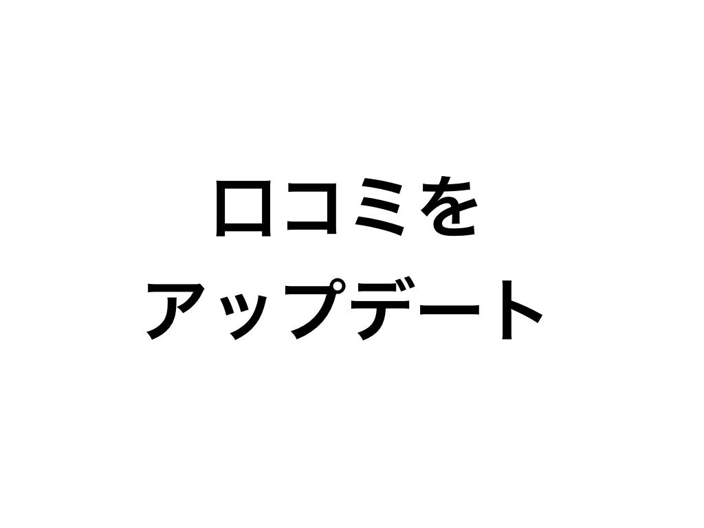 f:id:kuranan8:20180408220111p:plain