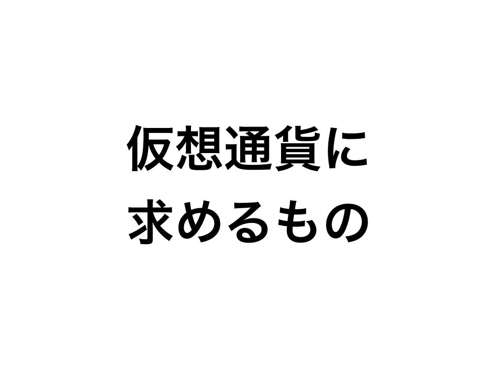 f:id:kuranan8:20180418152552p:plain
