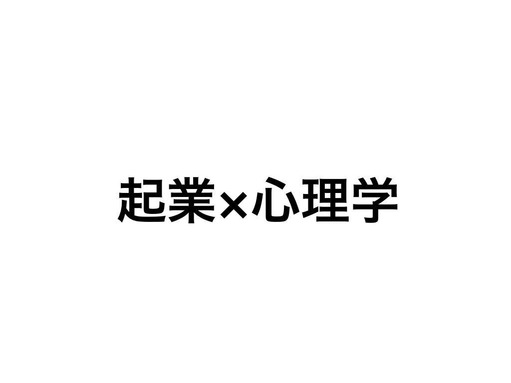 f:id:kuranan8:20180422164324p:plain