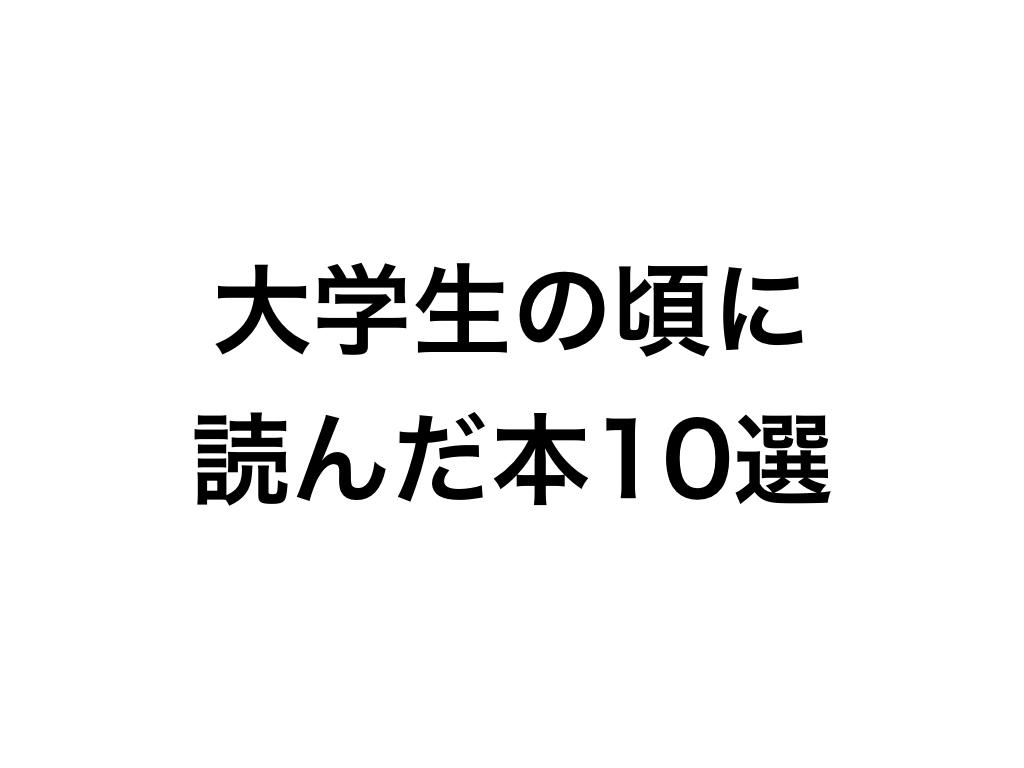 f:id:kuranan8:20180502035031p:plain