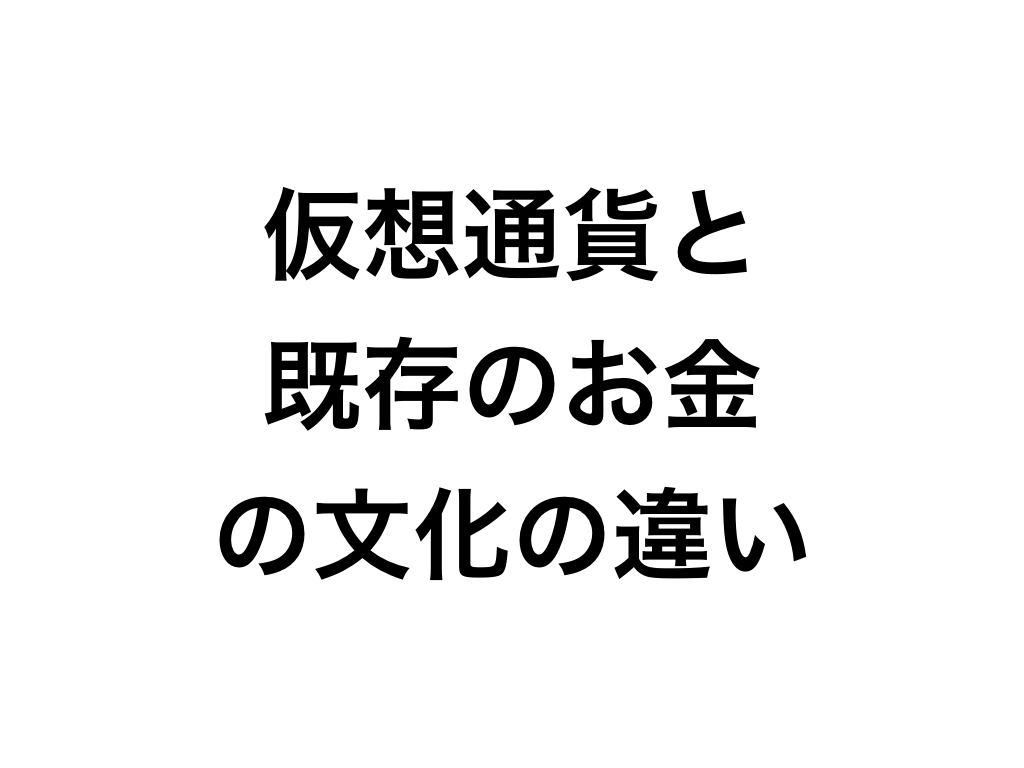 f:id:kuranan8:20180502064714p:plain