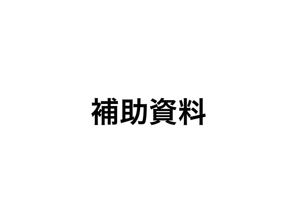f:id:kuranan8:20180611180817p:plain