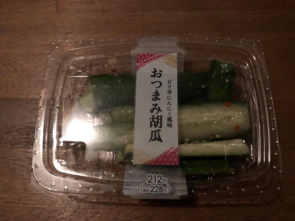 ファミマ 2000円 1人飲み 晩酌 おつまみ2